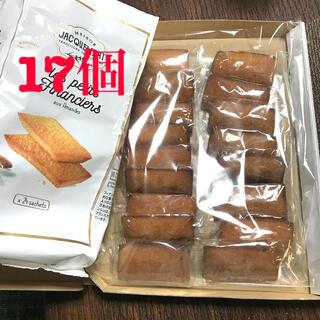コストコ(コストコ)のコストコ アーモンドフィナンシェ 17個(菓子/デザート)
