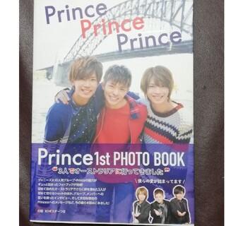 ジャニーズ(Johnny's)のPrince 1st PHOTO BOO K(アート/エンタメ)