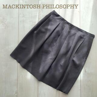 マッキントッシュフィロソフィー(MACKINTOSH PHILOSOPHY)のMACKINTOSH PHILOSOPHYタックプリーツミニスカートブラウン38(ひざ丈スカート)