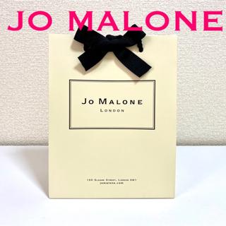 ジョーマローン(Jo Malone)の【美品】Jo Malone ショッパー ショップ袋 紙袋 ジョーマローン♪(ショップ袋)