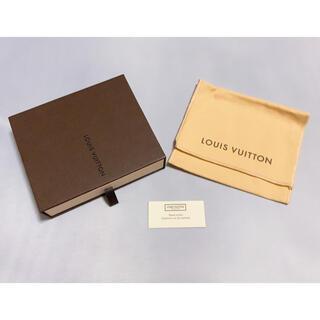 ルイヴィトン(LOUIS VUITTON)のヴィトン 空き箱(小物入れ)