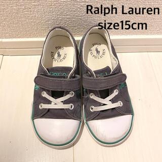 ラルフローレン(Ralph Lauren)のRalph Lauren ラルフローレン スニーカー  15cm(スニーカー)