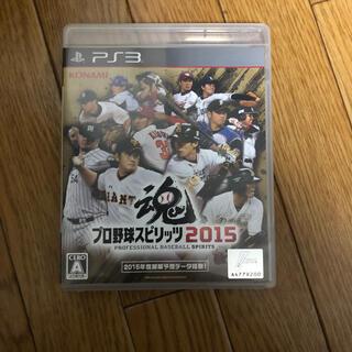 PlayStation3 - プロ野球スピリッツ2015 PS3
