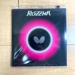 BUTTERFLY - ロゼナ ROZENA ラバー 特厚 黒