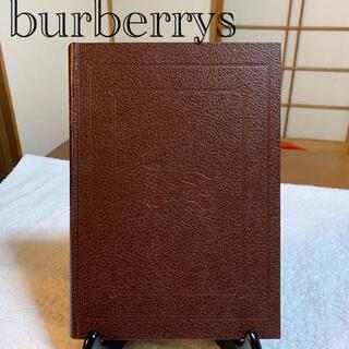 バーバリー(BURBERRY)のBURBERRYS バーバリー ノート 本 非売品 希少 未使用(ノート/メモ帳/ふせん)