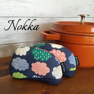 ストウブ(STAUB)の✧New Design✧Nokka『ノッカ』鍋つかみ 雲柄ネイビー北欧風(キッチン小物)