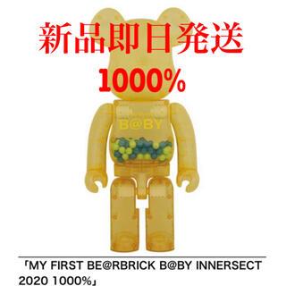 メディコムトイ(MEDICOM TOY)の即日発送 BE@RBRICK B@BY INNERSECT 2020 1000%(その他)