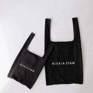 ALEXIA STAM - 最終価格 新品未使用 ALEXIASTAM  2個セット♡
