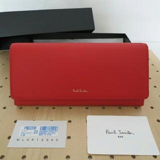 ポールスミス(Paul Smith)のポールスミス新品未使用女性用長財布(財布)