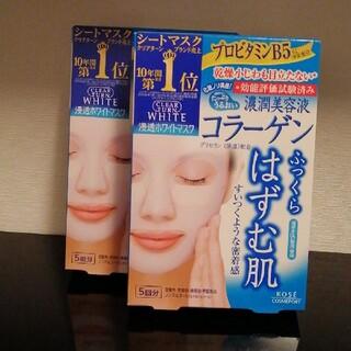 コーセー(KOSE)のクリアターン ホワイト マスク(コラーゲン)5回 2つ(パック/フェイスマスク)