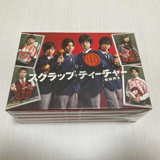 ヘイセイジャンプ(Hey! Say! JUMP)のスクラップティーチャー DVD BOX Hey!Say!JUMP(TVドラマ)