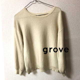 グローブ(grove)のセーター ニット  カットソー グローブ(ニット/セーター)
