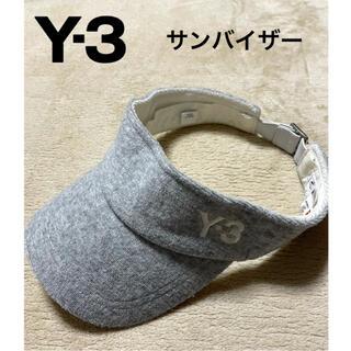 ワイスリー(Y-3)のY-3 ワイスリー YOHJI YAMAMOTO ヨウジヤマモト サンバイザー (サンバイザー)