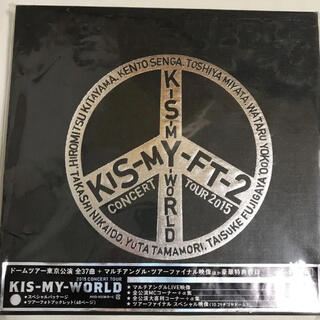Kis-My-Ft2 - キスマイ KIS-MY-WORLD Blu-ray