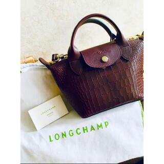 LONGCHAMP - ロンシャン Longchamp ハンドバッグ ショルダーバッグ