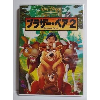 Disney - 中古 ブラザー・ベア2 DVD