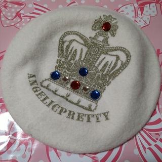 アンジェリックプリティー(Angelic Pretty)の王冠ビジューベレー アイボリー(ハンチング/ベレー帽)