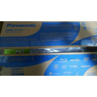 Panasonic - 【超美品】Panasonic DMR-2T101 1TB ブルーレイレコーダー