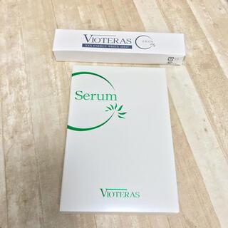 ヴィオテラスCセラムと美白クリームSET(美容液)