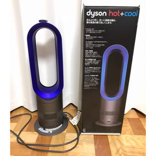Dyson - Dyson HOT and COOL  AM05 18年製