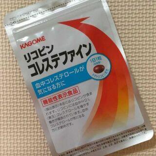 カゴメ(KAGOME)のカゴメ リコピン コレステファイン 【1袋】(その他)