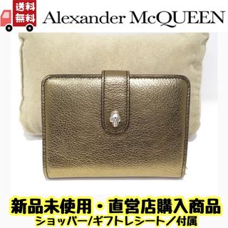 アレキサンダーマックイーン(Alexander McQueen)の【Aoko様専用】アレキサンダーマックイーン 財布 折りたたみ(財布)