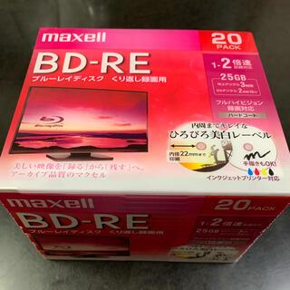 マクセル(maxell)の値引き❗️ブルーレイディスク maxell BD-RE(DVDレコーダー)