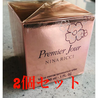 ニナリッチ(NINA RICCI)のニナリッチ プルミエジュール 30ml 未使用品 2個セット(香水(女性用))