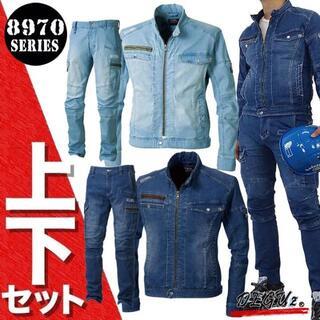 寅壱 - 新品! ストレッチデニム 上下セット 8970シリーズ