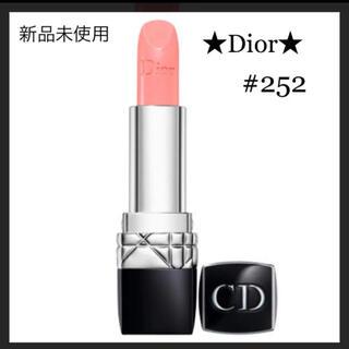Christian Dior - 新品未使用★Dior★ルージュ ディオール #252 ポルスレーヌ