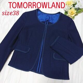 TOMORROWLAND - 美品 トゥモローランド 春物 ノーカラージャケット ネイビー 38サイズ