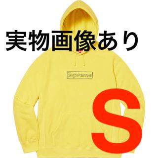 シュプリーム(Supreme)の【Sサイズ】Supreme KAWS Chalk Logo  黄色(パーカー)