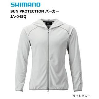 シマノ(SHIMANO)のシマノ サンプロテクション パーカー JA-045Q ダイワ アイマ XEFO (ウエア)