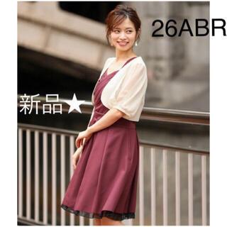 ニッセン(ニッセン)の新品♡ニッセン♡可愛いワンピースドレス ボレロセット♪26号4L(スーツ)