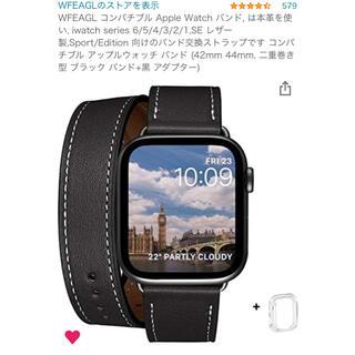 Apple Watch - WFEAGL Apple Watch42.44ミリ用 二重巻き