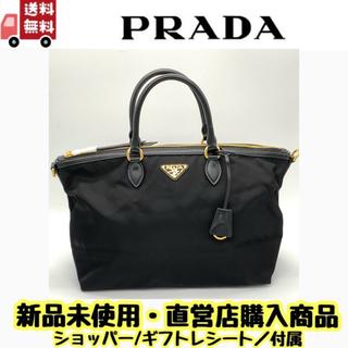 プラダ(PRADA)の【新品 正規品】レディース プラダ PRADA ハンドバッグ ブラック(ハンドバッグ)