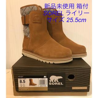 ソレル(SOREL)の新品未使用 箱付 サイズ25.5cm ソレルライリー SOREL(ブーツ)