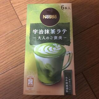 抹茶ラテ(茶)