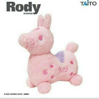 TAITO - 【新品未使用】Rody 特大サイズぬいぐるみ