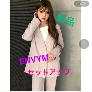 アンビー(ENVYM)のENVYM セットアップ 新品(セット/コーデ)