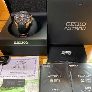 SEIKO - セイコー アストロン SBXB055 GPS時計 ピンクゴールド