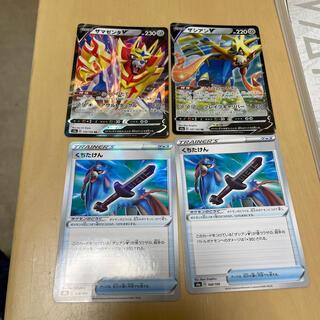 ポケモン(ポケモン)の剣盾 ポケモンカード セット(シングルカード)
