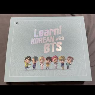ボウダンショウネンダン(防弾少年団(BTS))のLearn!KOREA with BTS(語学/参考書)