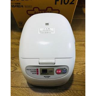 SHARP - SHARP ジャー炊飯器 F102 ライトグレー