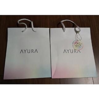 アユーラ(AYURA)のAYURA ショップ袋(ショップ袋)