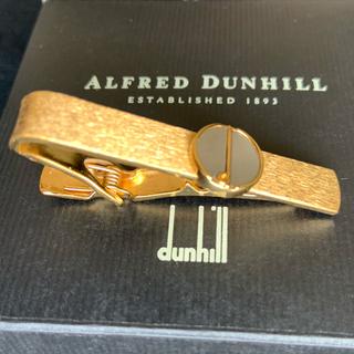 Dunhill - dunhill ネクタイピン※付属品はありません