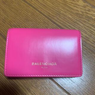 Balenciaga - バレンシアガ ミニ財布 ピンク ローズ