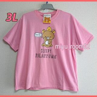 サンリオ - 【新品☆】リラックマ Tシャツ(半袖)☆3L