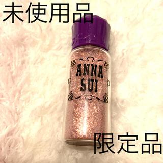 ANNA SUI - ANNASUI 新品 限定カラーパウダー02 ピンク