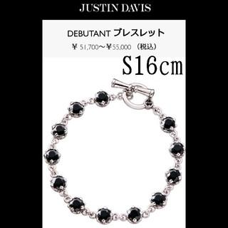 Justin Davis - ジャスティンデイビス デビュタント ブレスレット Sサイズ